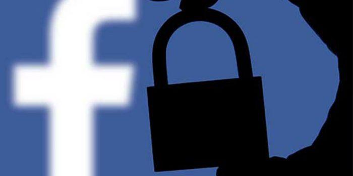 Mengenal Tentang Facebook Password Sniper dan Cara Menggunakannya